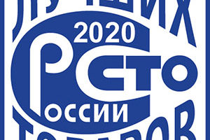 Программное обеспечение ELAC-NET в списке «100 лучших товаров России».